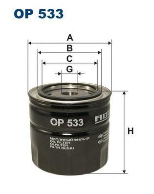 OP533 Фильтр масляный FORD SIERA/TAUNUS/TRANSIT/SCORPIO