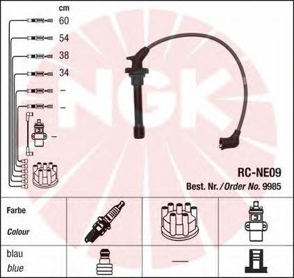 9985 Провода в/в NISSAN MICRA 1.0/1.3 RC-NE09