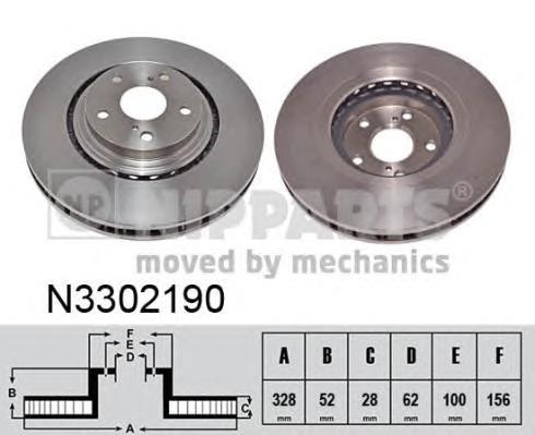 n3302190 Диск тормозной TOYOTA RAV4 12-