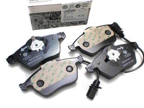 4B0698151J Колодки тормозные дисковые передние / SKODA Superb 02 ~ / VW Passat 97~05