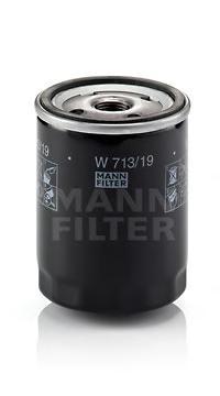 W71319 Фильтр масляный FORD ESCORT/MONDEO/FIESTA 1.8D -00