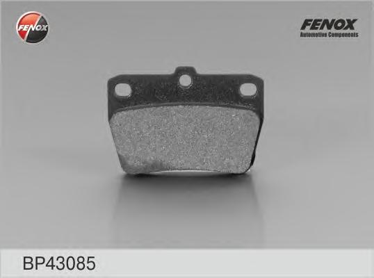BP43085 Колодки тормозные TOYOTA RAV 4 II 1.8-2.0 00-05 задние