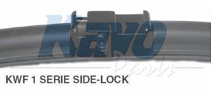 KWF121 Щётка с/о 525мм FLATE BLADE Side-lock