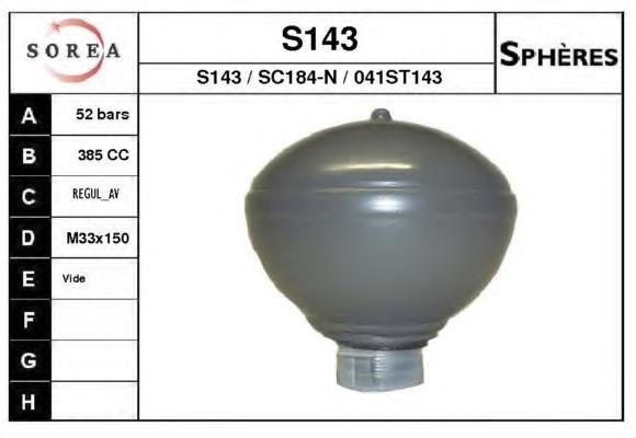 s143 Гидроаккумулятор, подвеска / амортизация