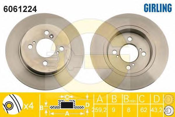 6061224 Диск тормозной SUZUKI SWIFT (пр-во Венгрия) 10- задний