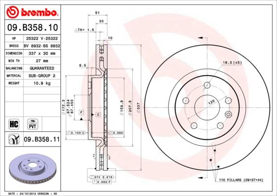 """09B35810 Диск тормозной Fr OP In, Saab 9-5 18"""" 08-"""