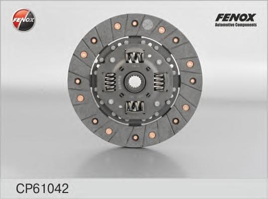 CP61042 Диск Сцепления (200*18) Nissan Primera P