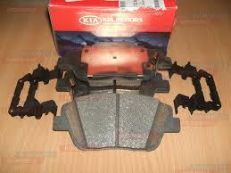 583023CA10 Колодки тормозные задние диск СОНАТА 4-5 С 09 00