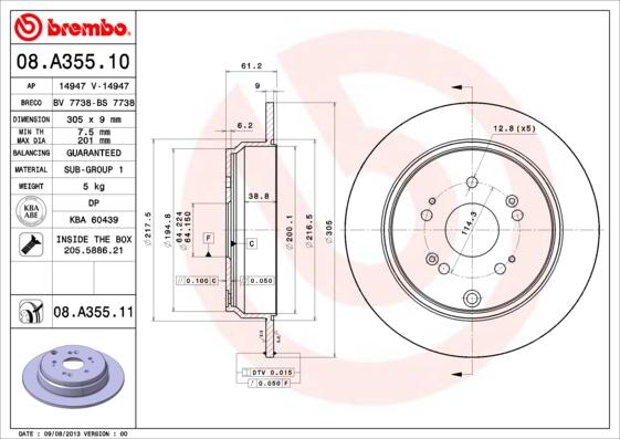 08A35510 Диск тормозной HONDA CR-V 02- задний D=305мм.