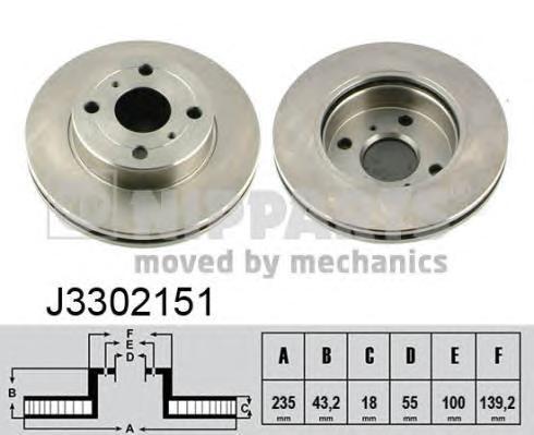 J3302151 Диск тормозной TOYOTA YARIS 1.0-1.4 99- передний вент.D=235мм.