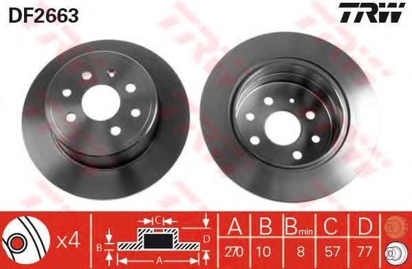 DF2663 Диск тормозной OPEL VECTRA 2.0 89-95/CALIBRA 2.0 90-97 задний D=270мм.