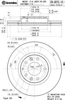 09B27210 Диск тормозной MAZDA 6 07 передний вент.