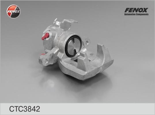 ctc3842 Комплект корпуса скобы тормоза