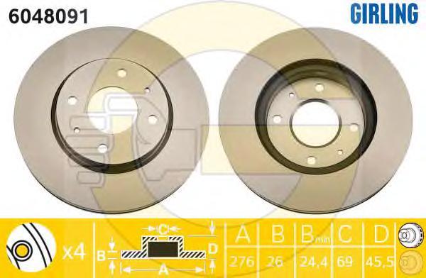 6048091 Диск тормозной MITSUBISHI GALANT VI 9604/LANCER 03 передний вент.