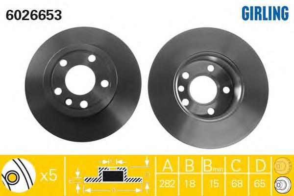6026653 Диск тормозной VW TRANSPORTER IV 96- R15 передний вент. D=282мм