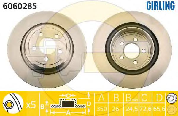 6060285 Диск тормозной CHRYSLER 300C 04- задний вент.D=350мм.