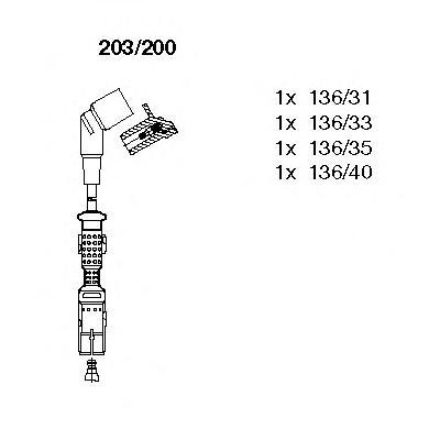 203200 Комплект проводов зажигания