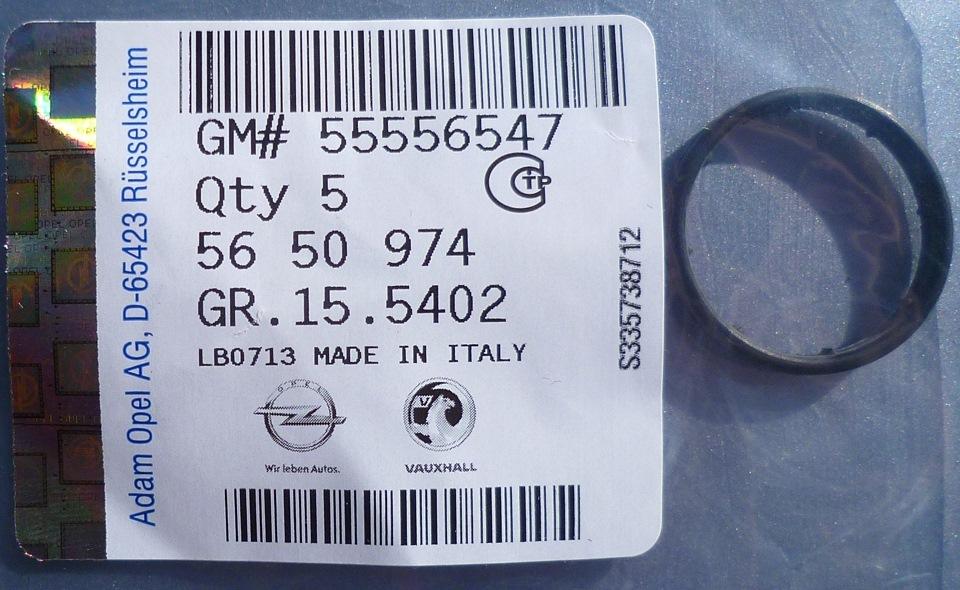 5650974 Уплотнительное кольцо трубки маслоохладителя