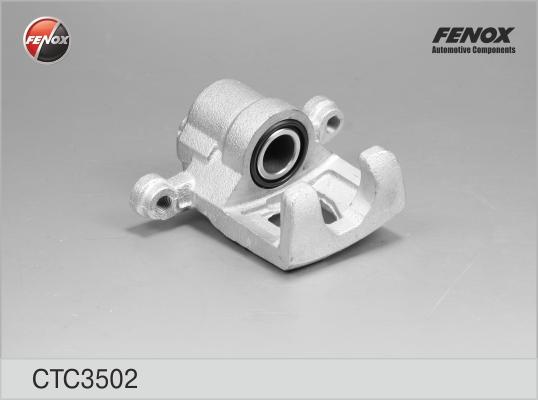 CTC3502 Суппорт Nissan Qashqai 07- , Tiida 07-, Cube 10-