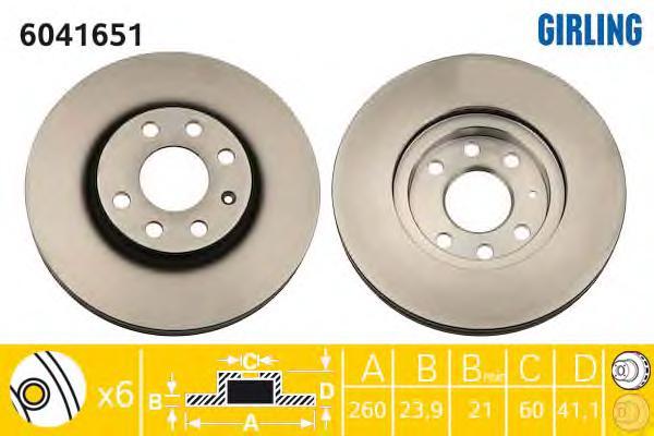6041651 Диск тормозной OPEL CORSA C 00-/MERIVA 03-10/COMBO 00-/TIGRA 04- передний