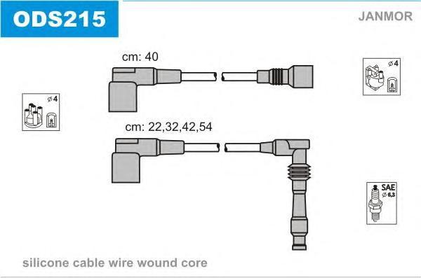 ODS215 Комплект проводов зажигания OPEL: ASTRA F 91-98, CALIBRA A 90-97, VECTRA A 88-95