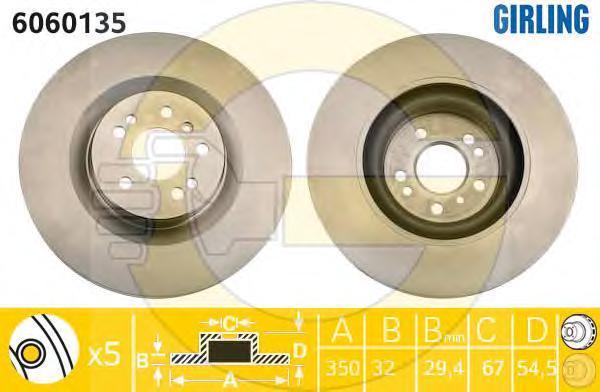 6060135 Диск тормозной MERCEDES ML W164/GL X164/R W251 05- передний вент. D=350мм.