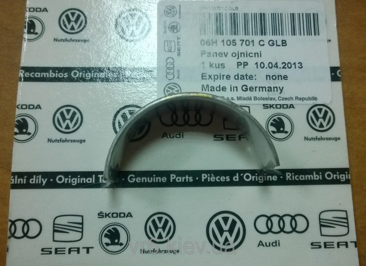 06H105701CGLB Вкладыш нижней головки шатуна / AUDI, SEAT, SKODA, VW 1.8/2.0 TSI/TFSI 04~