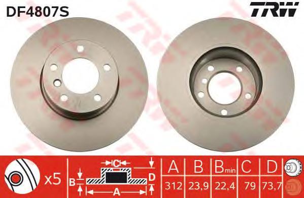 DF4807S Диск тормозной BMW 3 E90/91/92 2.0-2.5 05-/X1 E84 2.0 09- передний D=312мм.