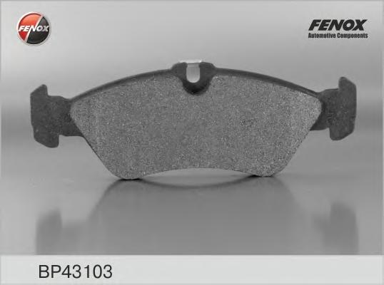 BP43103 Колодки тормозные MERCEDES W460/W463/SPRINTER (901-904)/VW LT 9707 задние