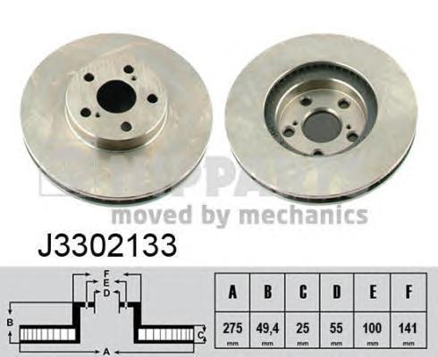 J3302133 Диск тормозной TOYOTA CELICA 1.8 99-00 передний вент.D=275мм.