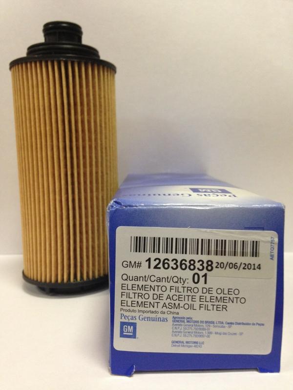 12636838 Фильтр масляный ТБ 2.8 D