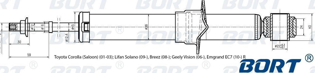 g41238071 Стойка амортизационная газомасляная задняя