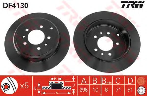 DF4130 Диск тормозной PEUGEOT 607 00-04 задний D=290мм.