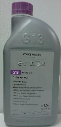 G013774M2 Антифриз (1 5л) готовая смесь