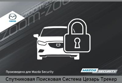 830077335 Спутниковая система слежения Mazda Tracker