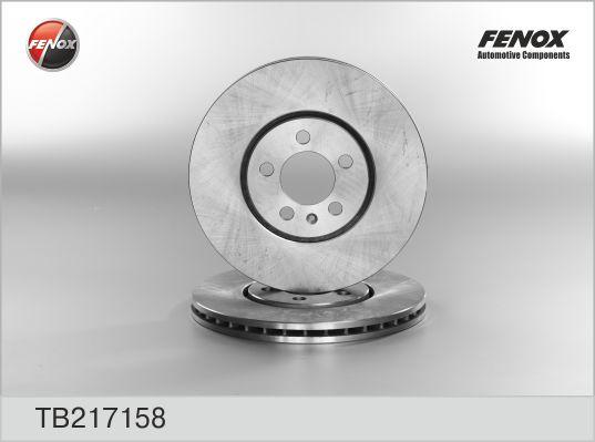 TB217158 Диск тормозной VW Golf,Jetta,Passat,Polo,Vento, Seat Cordoba,Ibiza,Toledo