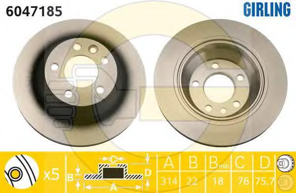 6047185 Диск тормозной VW TOUAREG 02-10/TRANSPORTER V 03-09 задний D=315мм.