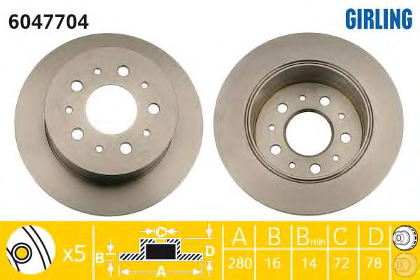6047704 Диск тормозной CITROEN JUMPER/FIAT DUCATO/PEUGEOT BOXER 1.1-1.5t 06- задний