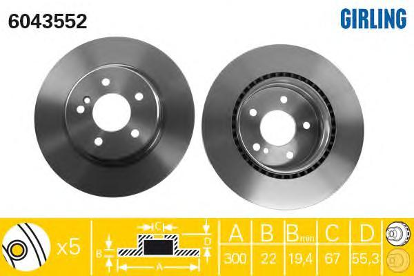 6043552 Диск тормозной MERCEDES W203/208/209/124/210/140 задний вент.D=300мм.