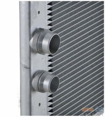 8MK376745721 Радиатор LAND ROVER RANGE ROVER III 4.2/4.4 05-