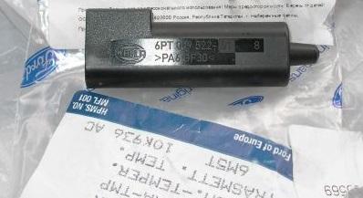 1488894 Датчик температуры наружного воздуха / FORD 02~