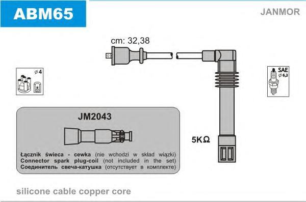 ABM65 Комплект проводов зажигания AUDI: A4 95-00, A4 Avant 95-01, A6 94-97, A6 97-05, A6 Avant 94-97, A6 Avant 97-05, VW: PASSAT