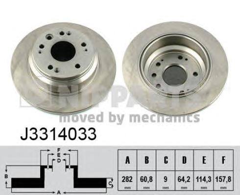 J3314033 Диск тормозной HONDA ACCORD 03- задний