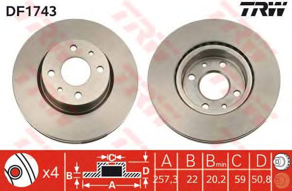 DF1743 Диск тормозной ALFA ROMEO 164 87-98/FIAT CROMA 85-96 передний