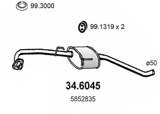 346045 Средний глушитель выхлопных газов