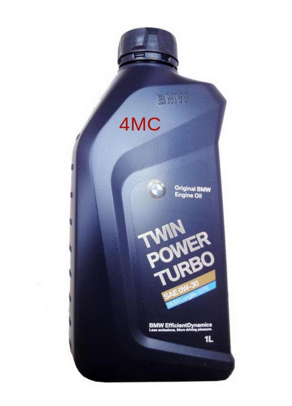 83212365935 Масло моторное 0W-30 BMW 1л TwinPower Turbo LONGLIFE-12