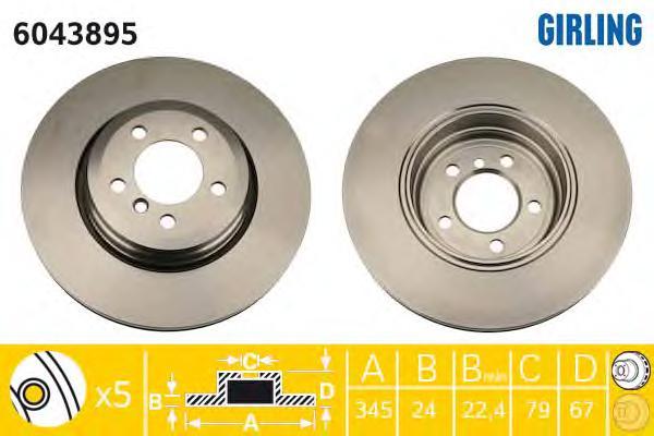 6043895 Диск тормозной BMW 7 E65/66 740-760 01-03.05 задний D=345мм.