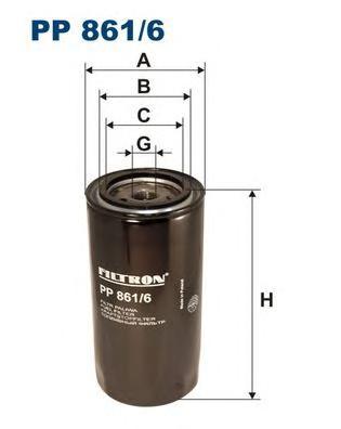 PP8616 Фильтр топливный DAF/IVECO/KAMAZ