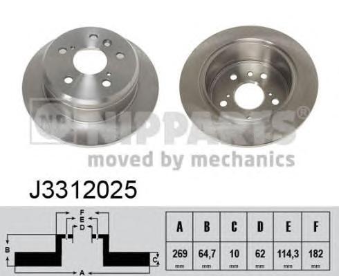 J3312025 Диск тормозной TOYOTA CAMRY 91-01 задний D=269мм.