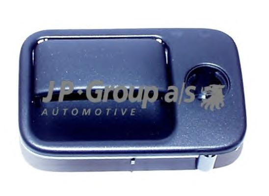 1188000700 Ручка вещевого ящика / VW Golf III, Vento